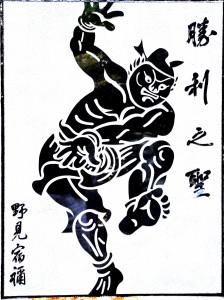 広報(相撲講演会用)